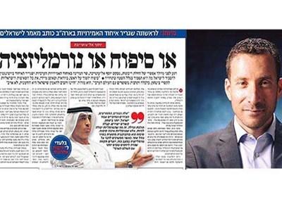مقاله وزیر صهیونیست در تمجید از امارات/ تلآویو٬ ابوظبی را دروازه ورود به جهان عرب میداند