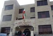 السفارة الإیرانیة فی بغداد تدین بشدة اغتیال الهاشمی