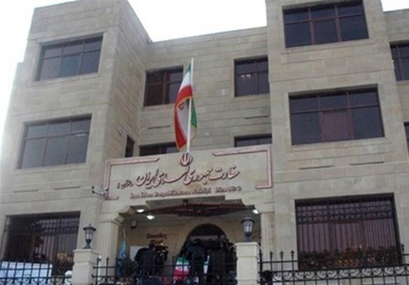 السفارة الإیرانیة فی العراق تدین التفجیرین الارهابیین ببغداد