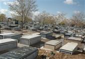 ضدعفونی روزانه آرامستانهای شهرکرد / دفن متوفیان کرونایی با رعایت پروتکلهای بهداشتی