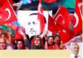 نشریه قرار|گستره انتقاد از دولت آکپارتی به محافظه کاران رسیده است