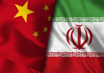 بیانیه دفتر تحکیم وحدت درباره توافق نامه ایران و چین
