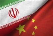رایالیوم بررسی کرد: همکاری استراتژیک میان چین و ایران و تاثیر آن بر موازنههای قوا