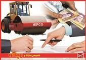 5 درصد سهام هپکو به کارگران و بازنشستگانش فروخته میشود