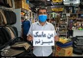 """پویش """"من ماسک میزنم"""" در کردستان به روایت تصویر"""