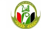 واکنش ائتلاف الفتح به توافق ننگین با رژیم صهیونیستی؛ درخواست برای تحریم حاکمان امارات