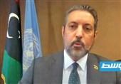 مخالفت طرابلس با مشارکت امارات درگفت وگوهای سیاسی لیبی