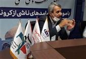 نماینده مردم اصفهان در مجلس: استانداری و دانشگاه علوم پزشکی سریعتر زمینه ایجاد محدودیتهای احتمالی را فراهم کنند