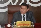 عراق| نامه کمیسیون امنیت و دفاع پارلمان به الکاظمی درباره تجاوزات آمریکا