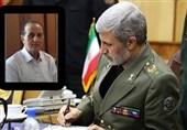 وزیر دفاع درگذشت فرمانده اسبق نیروی هوایی ارتش را تسلیت گفت