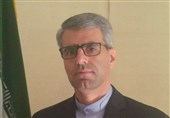 Iran Appeals for OHCHR's Firm Response to Fakhrizadeh Killing