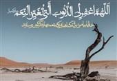 پنج گناهی که نعمتها را دگرگون میکنند
