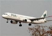 خطوط هوایی پاکستان پروازهای خود را به کابل لغو کرد
