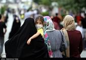 """شیوع کرونا در استان کرمان """"قرمز"""" شد / هر روز بر تعداد مبتلایان و بستری بیماران افزوده میشود"""