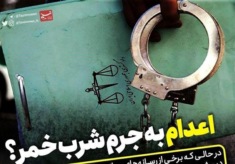 اطلاعیه دادگستری خراسانرضوی درباره اعدام یک مجرم مشهدی/ 20 مورد محکومیت در 22 سال/ ازمواد مخدر تا تعقیب بهدلیل تهدید به آدمربایی