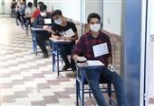 برگزاری آزمون ورودی مدارس سمپاد در روزهای 9 و 10 مرداد+جزئیات