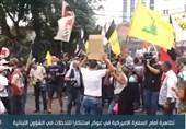 تظاهرات مردم خشمگین لبنان علیه آمریکا؛ «سیاست محاصره و تحریم شکست خواهد خورد»
