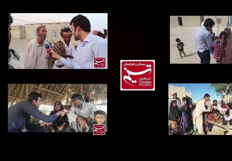 پرونده بیهویتهای بلوچستان| بیشناسنامهها به «تلنگ» قصرقند رسید / مردمانی که چشم به یاری مسئولان دوختهاند + فیلم