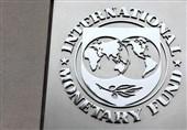 صندوق بین المللی پول: چشم انداز اقتصاد جهانی به وخامتی که انتظار میرفت، نیست
