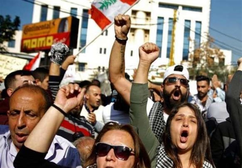 Lebanese Hold Protest Rally outside US Embassy in Beirut (+Video)