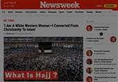 """""""مونیکا"""" تازه مسلمان اروپایی که شفای بیماری خود را در قرآن یافت"""