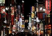 ثبت بیشترین کاهش نرخ تورم در ژاپن طی 9 سال گذشته