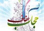 همزمان با هفته عفاف و حجاب 50 عنوان برنامه در استان مازندران اجرا میشود