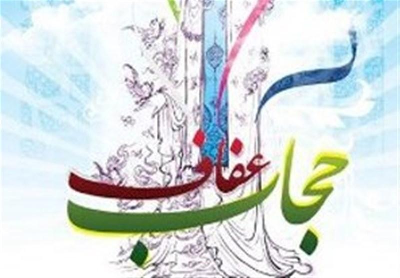 معاون فرهنگی نماینده ولیفقیه در کردستان: اقدامات حوزه «حجاب و عفاف» را از مسئولان استانی مطالبهگری میکنیم