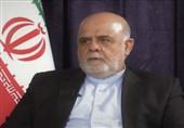 رسانه عراقی به نقل از مسجدی: زائران ایرانی به مرزها نیایند/ عراق قادر به پذیرش هیچ زائری از خارج نیست