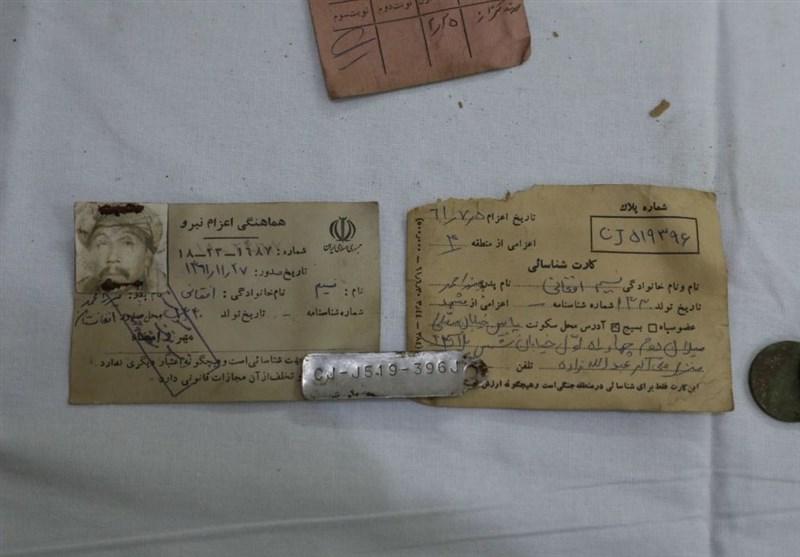 وسایل کشف شده از شهید نسیم افغانی پس از 37 سال+عکس