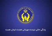کمک 310 میلیارد تومانی مردم آذربایجان شرقی به مددجویان کمیته امداد استان