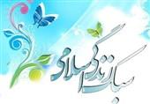نخستین ویژه برنامه نارنجستان با موضوع سلامت و سبک زندگی در یزد ساخته شد