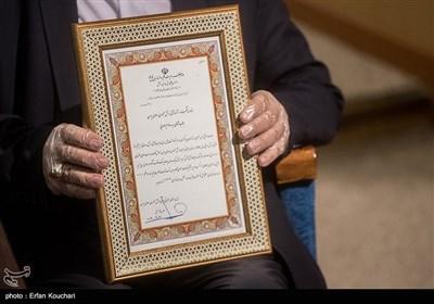 آیین نکوداشت چهل سال فعالیت قرآنی آجا