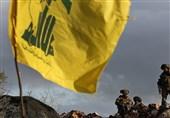 لبنان|اذعان گزارشهای بینالمللی به شکست تلاشهای آمریکا در تضعیف حزبالله