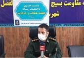 """کارگاه """"دختران آسمانی"""" با رعایت پروتکلهای بهداشتی در بهارستان برگزار میشود"""