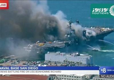 انفجار و آتشسوزی در کشتی جنگی نیروی دریایی آمریکا در بندر سن دیگو