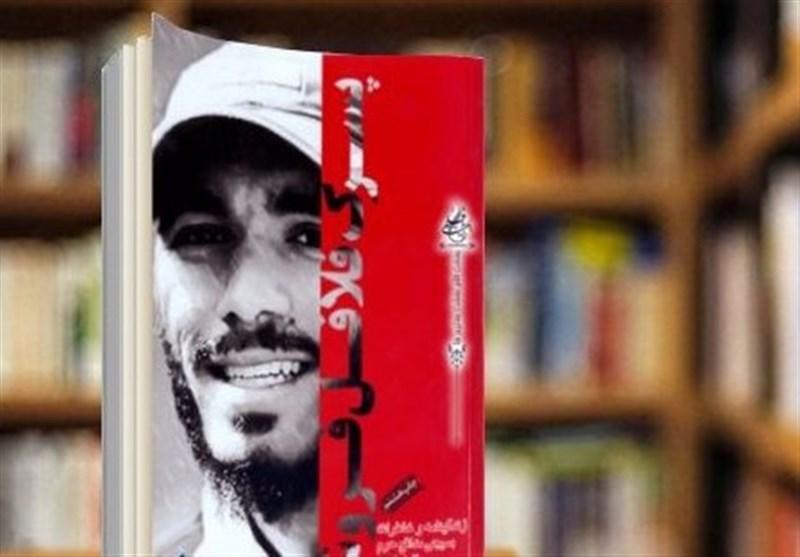 «پسرک فلافلفروش» به اسپانیا میرود/ داستان ابراهیم هادی نسل سوم انقلاب