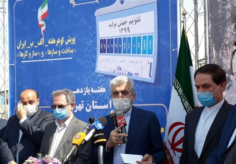 گزارش ویدئویی| وعده 20 ساله مسئولان به مردم پیشوا محقق شد / انتقال آب سد ماملو به منطقه کمآب استان تهران