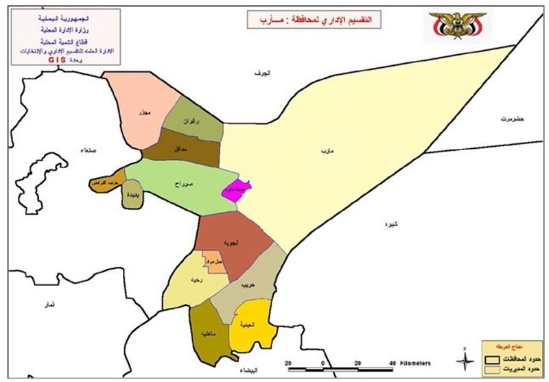 گزارش|اهمیت راهبردی آزادی سازی مأرب و راهبرد انصارالله برای فتح استان با کمترین خسارت
