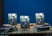 مراسم رونمایی از کتاب «علمدار» خاطراتی از استوار یکم شهید میلاد خسروی