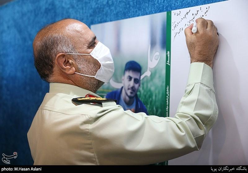 شهدای نیروی انتظامی|شهدای ناجا ، سردار حسین رحیمی ، کتاب و ادبیات ،