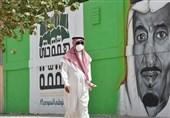 کرونا|افزایش آمار مبتلایان در عربستان به بیش از 235 هزار نفر