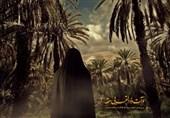 دستورات قرآن کریم و ائمه اطهار(ع) در مورد حجاب زنان/ ماجرای چادری که یهودیان را مسلمان کرد