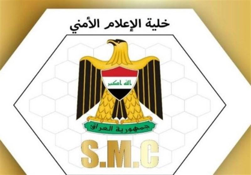 الاعلام الامنی تصدر بیانا بشأن الهجوم على مجلس عزاء فی صلاح الدین