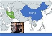 توافق ایران و چین از نگاه تحلیلگر ترکیه: شرایط منطقه ای و جهانی ایران بهتر خواهد شد
