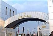 انتخاب 3 عضو جدید شورای برونمرزی وزارت ورزش و جوانان