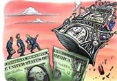 اندیشکده روسی|آمریکا در لبه پرتگاه؛ سقوط واشنگتن در رقابت جدید