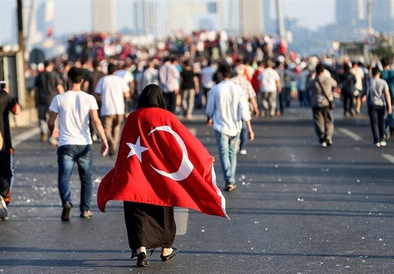 کشور ترکیه ،