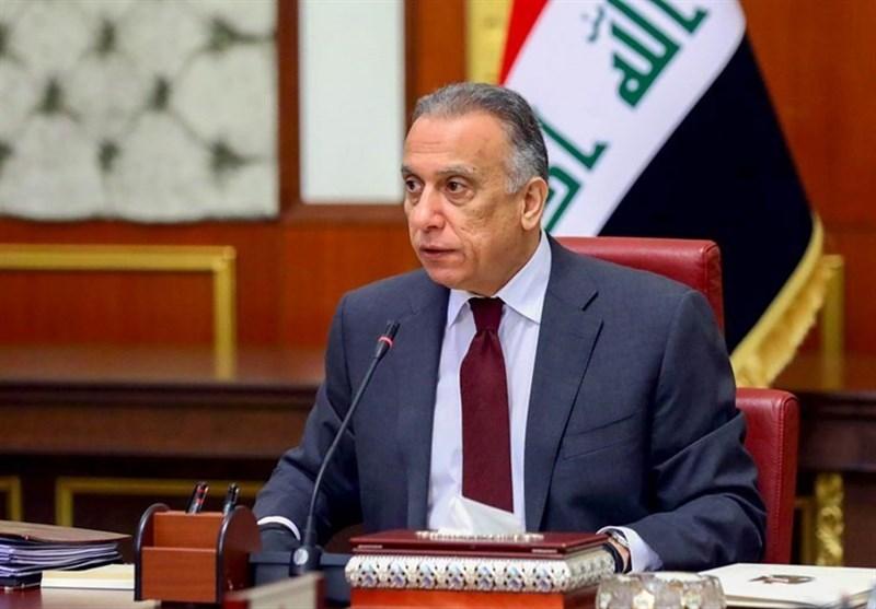سفر قریب الوقوع «الکاظمی» به آمریکا برای گفتوگو درباره مذاکرات راهبردی بغداد و واشنگتن