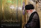 آداب زیارت امام رضا(ع) در کلام رهبر انقلاب